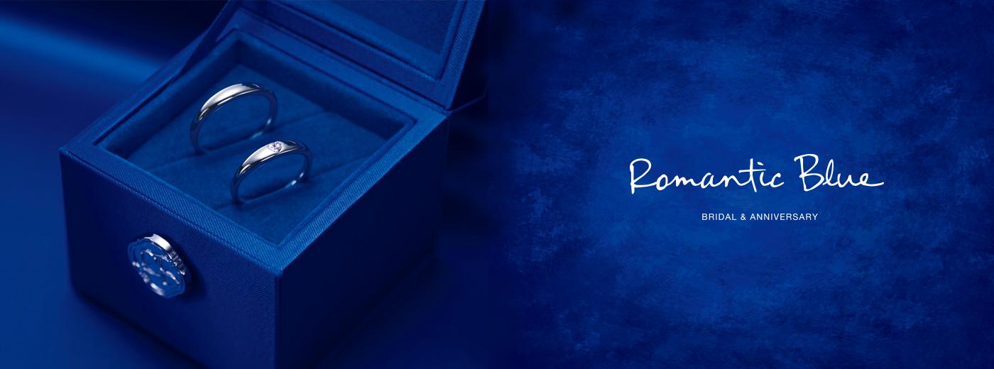 Romantic Blue, ロマンティッ クブルー